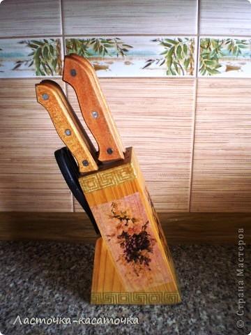 Вот такая подставочка для ножей у меня получилась. Очень люблю фактуру дерева. Жаль было закрывать ее краской, тем более, что кухня у меня деревянная и плитка соответствующего тона. Вид спереди. фото 3