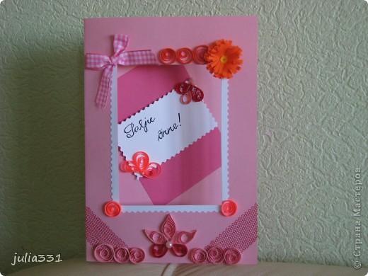 Открытка на день рождения для девочки (8 лет). фото 1