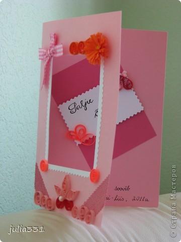 Открытка на день рождения для девочки (8 лет). фото 2