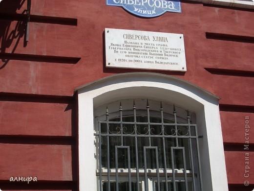 Не в Италии, не в Греции Этот дивный старичок.  И в России есть Венеция- Город Вышний Волочёк.  В городе очень много каналов, построенных Сердюковым.  (Побывала на своей родине, решила с вами поделиться.) фото 38