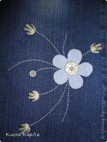 Старые джинсы стали коротковаты...но расставаться с ними не хотелось... фото 3