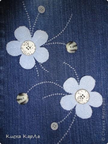 Старые джинсы стали коротковаты...но расставаться с ними не хотелось... фото 4