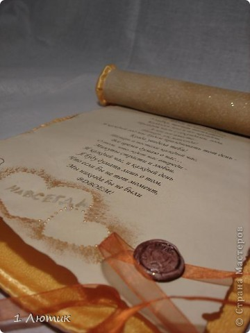 Набор на третью годовщину свадьбы. 3 года брака, это кожаная свадьба, поэтому попросили добавить в набор кожу. Кожа - удовольствие не из дешевых, поэтому коробку-упаковку обтягивала кожзаменителем светлого цвета. Коробка внутри и снаружи мягкая (использовала синтепон).  фото 8