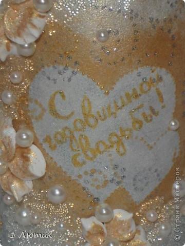 Набор на третью годовщину свадьбы. 3 года брака, это кожаная свадьба, поэтому попросили добавить в набор кожу. Кожа - удовольствие не из дешевых, поэтому коробку-упаковку обтягивала кожзаменителем светлого цвета. Коробка внутри и снаружи мягкая (использовала синтепон).  фото 11