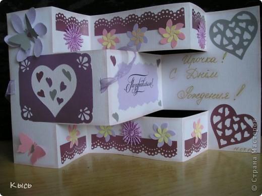 Вот такая повторюшка у меня получилась моей сестричке в День рождения . Шаблон взят тут http://scrap-info.ru/myarticles/article_storyid_252.html фото 3