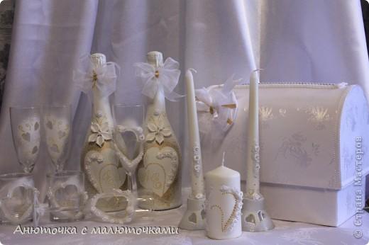 Здравствуйте! Нужен коллективный разум :) Делаю наборчик сестре на свадьбу. В перспективе обещают быть бутылки, бокалы, стаканчики и свечки (сундучок, подушечка для колец и корзинки для лепестков не в счёт) фото 7