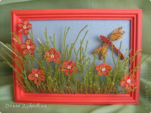 """Очень люблю делать бабочек. Бабочки и цветы - это очень близко. В результате появилась такая композиция. Я бы назвала её """"Летний луг"""". фото 4"""