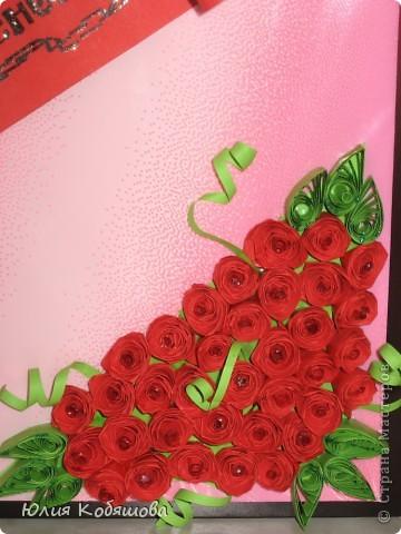 У нашей Дашеньки День рождения, сделала для нее такую открытку из коробки от конфет. фото 3