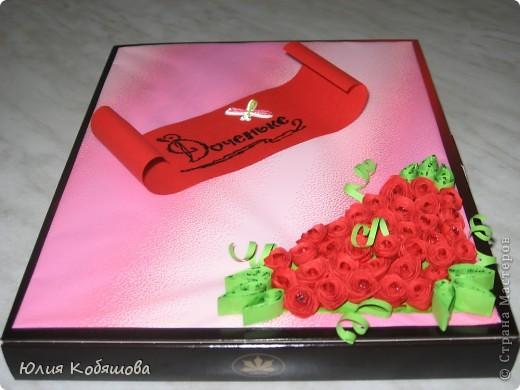 У нашей Дашеньки День рождения, сделала для нее такую открытку из коробки от конфет. фото 4