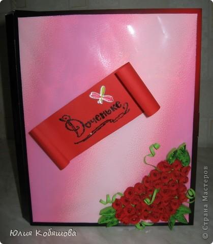 У нашей Дашеньки День рождения, сделала для нее такую открытку из коробки от конфет. фото 1