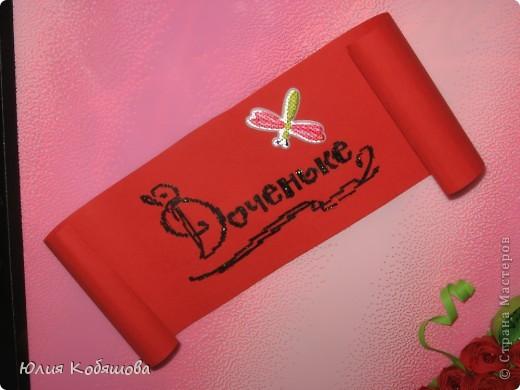 У нашей Дашеньки День рождения, сделала для нее такую открытку из коробки от конфет. фото 2