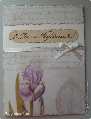 Сделала новые открыточки. Женская и мужской конвертик для денег. фото 6