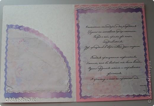 Сделала новые открыточки. Женская и мужской конвертик для денег. фото 7