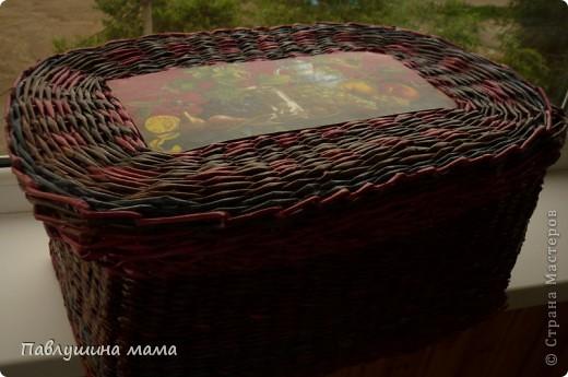 Вторая моя плетенка.. Хотелось бы конечно плетение поаккуратней, но.. еще учиться и учиться. Зато радости моей не было предела, когда я ее закончила плести. Поскольку создана она была специально для своих материалов, чтобы наконец все упорядочить.  фото 1