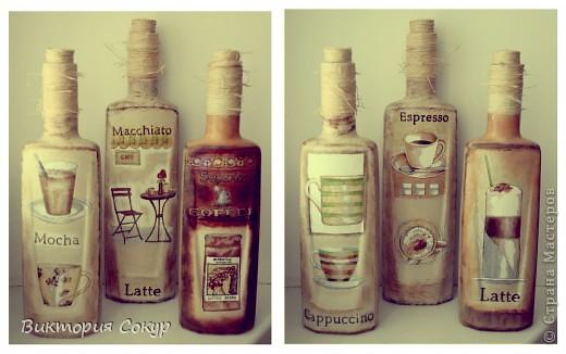 Бутылки! фото 1