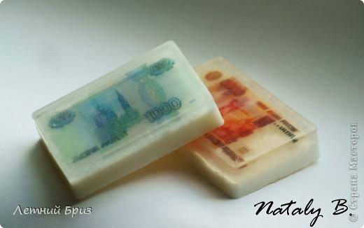 Вот такие мыльные денежки у меня намыловарились ))))) фото 3