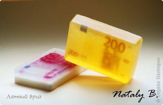 Вот такие мыльные денежки у меня намыловарились ))))) фото 7