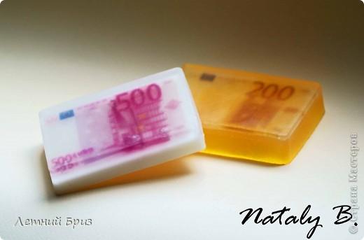 Вот такие мыльные денежки у меня намыловарились ))))) фото 8