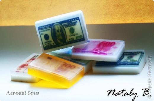 Вот такие мыльные денежки у меня намыловарились ))))) фото 2