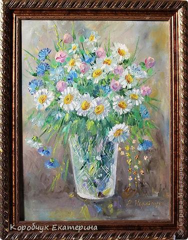 Полевые цветы!масло