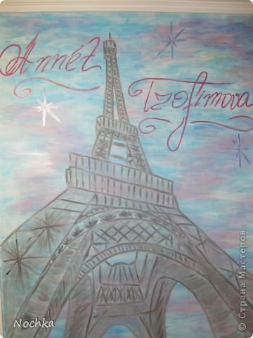 Вот такая картина появилась у нас в комнате. Моя лучшая подруга и по совместительству моя соседка по комнате в рабочем общежитии Анютка мечтает побывать во Франции, встретить утро в Париже! Я решила немного приблизить её мечту. Вот что получилось. фото 1