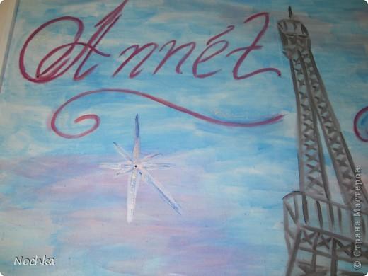 Вот такая картина появилась у нас в комнате. Моя лучшая подруга и по совместительству моя соседка по комнате в рабочем общежитии Анютка мечтает побывать во Франции, встретить утро в Париже! Я решила немного приблизить её мечту. Вот что получилось. фото 3