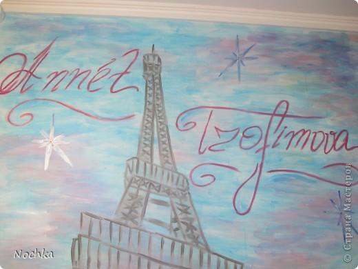 Вот такая картина появилась у нас в комнате. Моя лучшая подруга и по совместительству моя соседка по комнате в рабочем общежитии Анютка мечтает побывать во Франции, встретить утро в Париже! Я решила немного приблизить её мечту. Вот что получилось. фото 6
