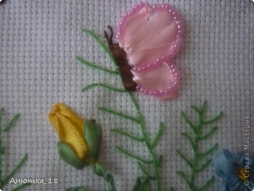 """Корзинка полевых цветов Вышивка """" ProstoDelkino.com - поделки своими руками."""