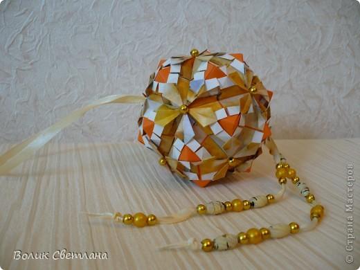 Здравствуйте мои дорогие Мастерицы и Мастера!!! Еще один глоб собрался у меня. Из книги Tomoko Fuse - Floral Globe Origami стр. 42-43.  фото 1