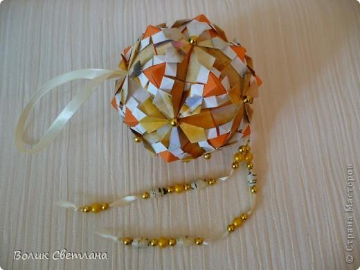 Здравствуйте мои дорогие Мастерицы и Мастера!!! Еще один глоб собрался у меня. Из книги Tomoko Fuse - Floral Globe Origami стр. 42-43.  фото 4
