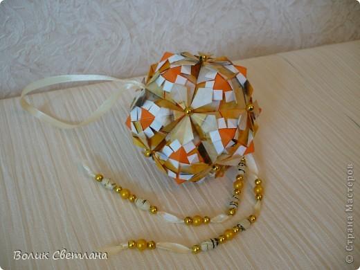 Здравствуйте мои дорогие Мастерицы и Мастера!!! Еще один глоб собрался у меня. Из книги Tomoko Fuse - Floral Globe Origami стр. 42-43.  фото 3