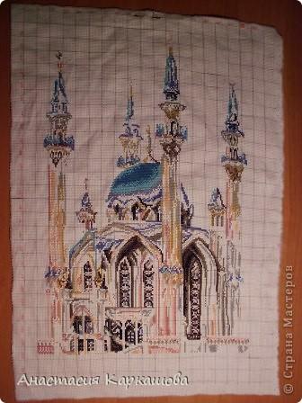 Вышивка крестом Мечеть в