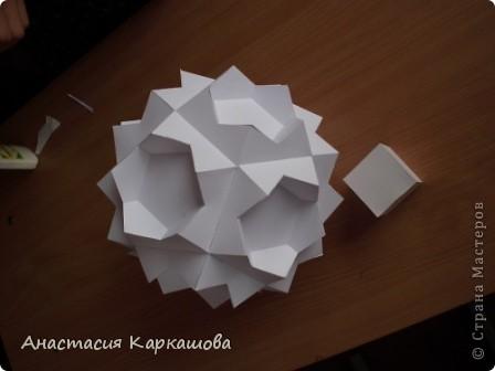 Битригональный додекаэдр фото 2