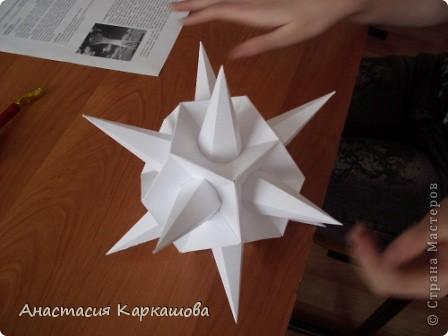 Битригональный додекаэдр фото 3