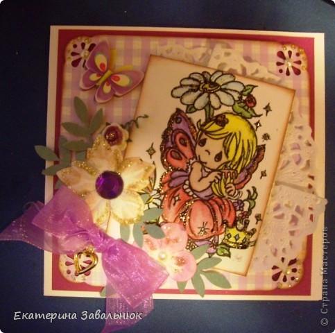Поздравительные открытки фото 5