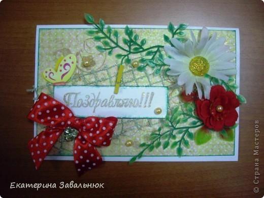 Поздравительные открытки фото 6