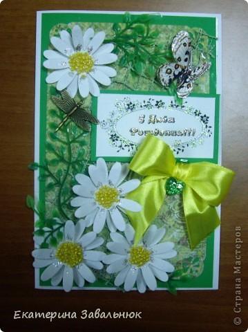Поздравительные открытки фото 8