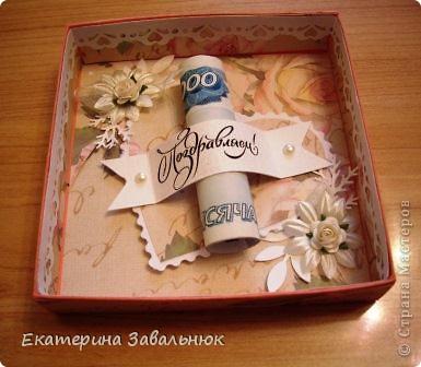 Коробочка для денежного подарка на свадьбу фото 2