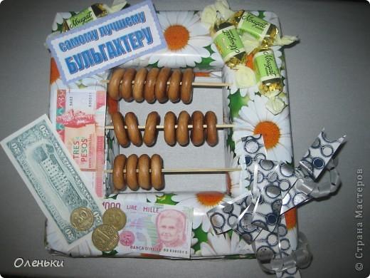 Скоро день бухгалтера - 16 июля. Вот по этому МК сделали подарок http://stranamasterov.ru/node/187220?c=favorite  фото 7