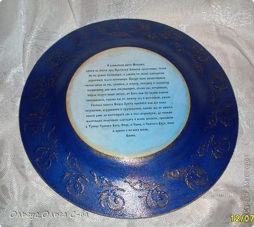 Сделала в подарок коллеге почитательнице Матроны Московской тарелку с ликом святой. Матронушка – так нежно называют верующие святую. Сейчас ее прах покоится в стенах Покровского женского монастыря в Москве.  фото 5