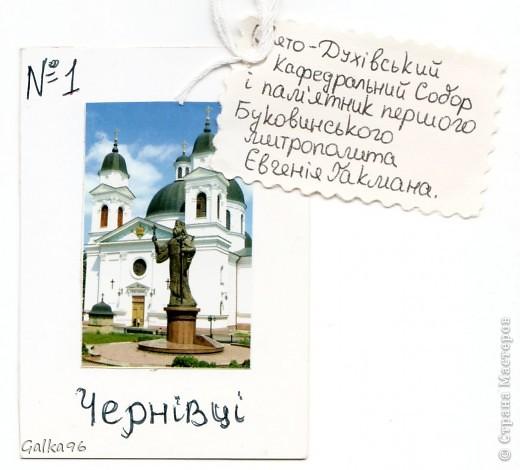 Свято-Духівський Кафедральний Собор і памятник першого Буковинського митрополита Євгенія Гакмана фото 1
