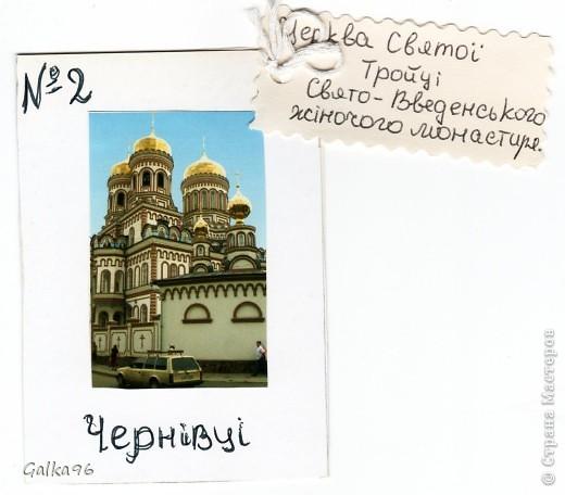 Свято-Духівський Кафедральний Собор і памятник першого Буковинського митрополита Євгенія Гакмана фото 2