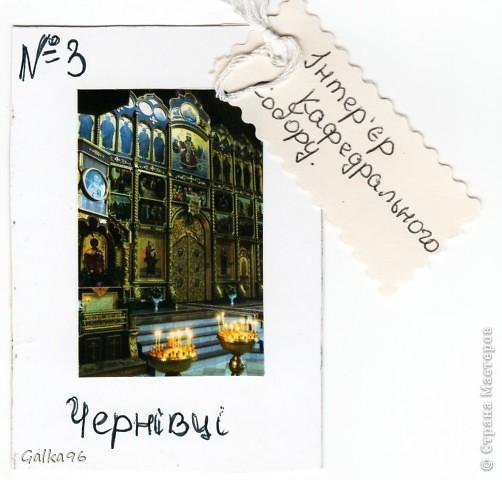 Свято-Духівський Кафедральний Собор і памятник першого Буковинського митрополита Євгенія Гакмана фото 3
