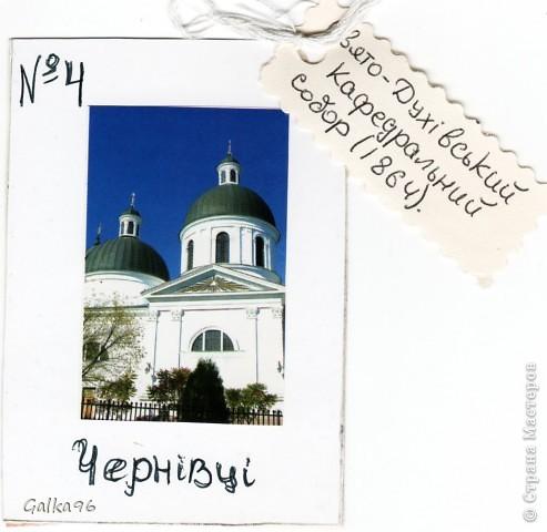 Свято-Духівський Кафедральний Собор і памятник першого Буковинського митрополита Євгенія Гакмана фото 4