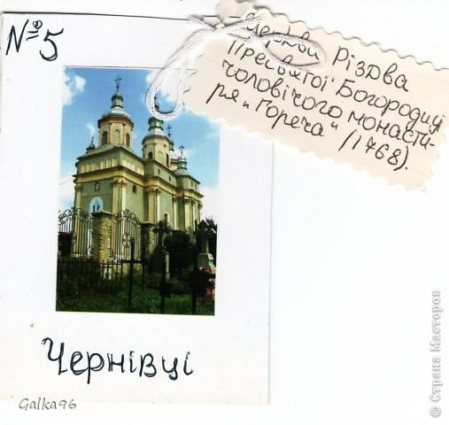 Свято-Духівський Кафедральний Собор і памятник першого Буковинського митрополита Євгенія Гакмана фото 5