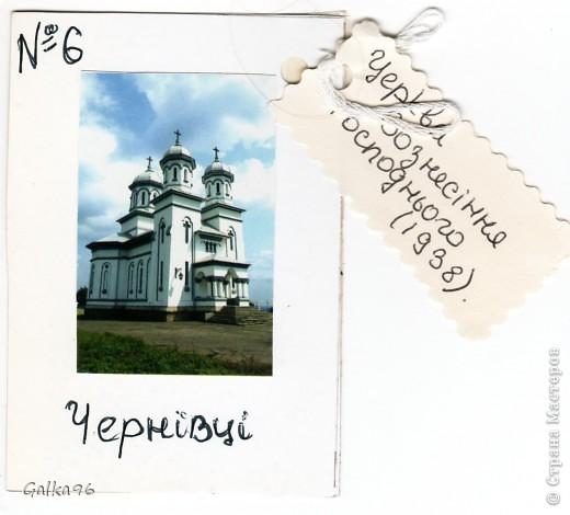 Свято-Духівський Кафедральний Собор і памятник першого Буковинського митрополита Євгенія Гакмана фото 6