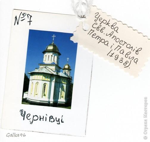 Свято-Духівський Кафедральний Собор і памятник першого Буковинського митрополита Євгенія Гакмана фото 7