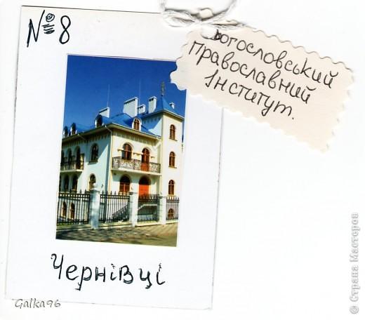 Свято-Духівський Кафедральний Собор і памятник першого Буковинського митрополита Євгенія Гакмана фото 8