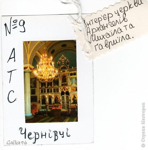 Свято-Духівський Кафедральний Собор і памятник першого Буковинського митрополита Євгенія Гакмана фото 9