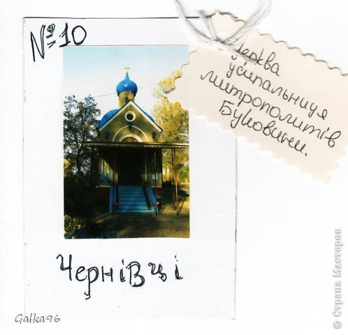 Свято-Духівський Кафедральний Собор і памятник першого Буковинського митрополита Євгенія Гакмана фото 10